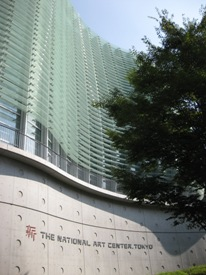 国立新美術館7