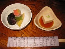 順正 湯豆腐コース1