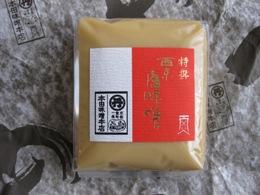 本田味噌本店 特選西京白味噌