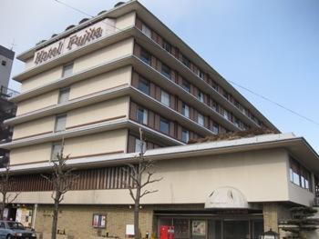 ホテルフジタ京都1