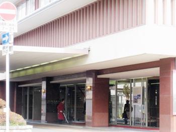 ホテルフジタ京都 玄関