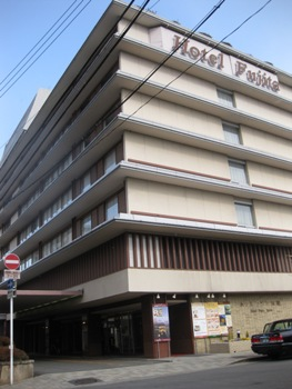 ホテルフジタ京都2