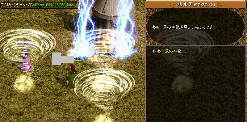 alchemy3-059.jpg