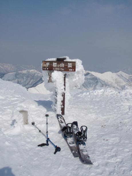 20110205_平標山山頂