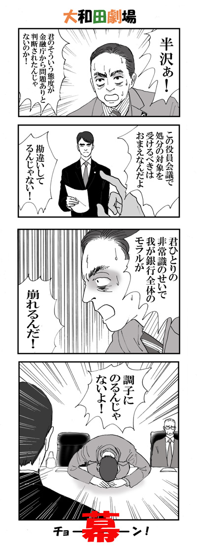 hanzawa10
