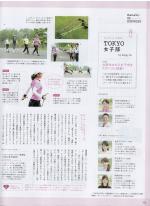 Hanako記事_convert_20111006000543