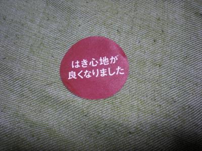 buro201311gatu5no3.jpg