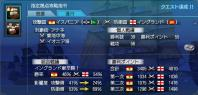 大海戦20100509