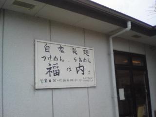 20110727001.jpg