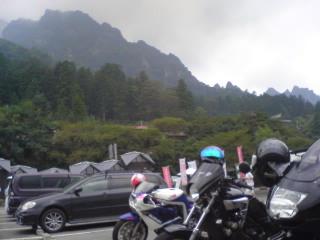 20110911004.jpg