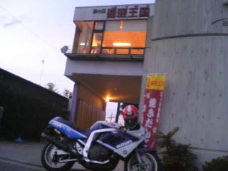 20111108005.jpg
