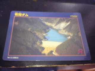 20111108007.jpg