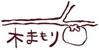 木まもりさん ロゴ