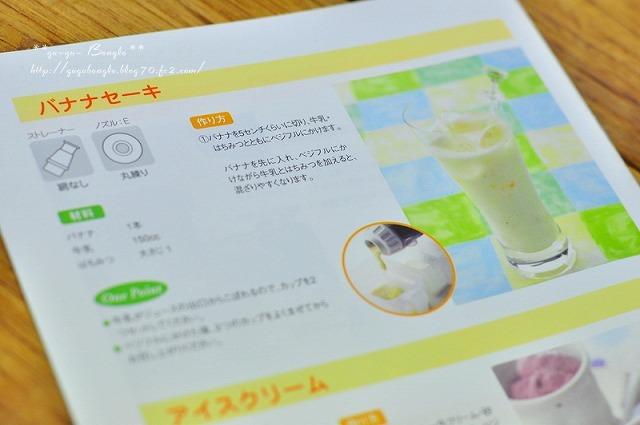 8_20111004105435.jpg