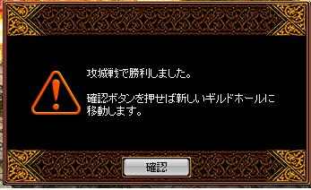 攻城戦0227-3