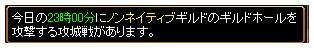 攻城戦0227-1