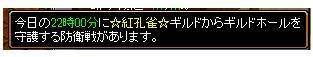 防衛戦0403-1