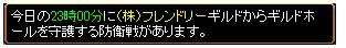 防衛戦0626-1