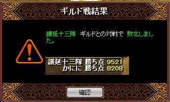 GV0120-3.jpg
