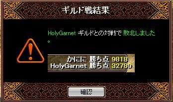 GV0205-3.jpg