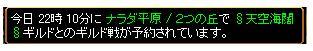 GV0219-1.jpg