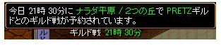 GV0307-1.jpg