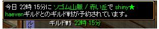 GV0319-1.jpg