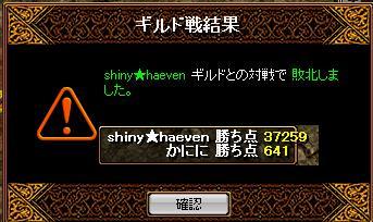 GV0319-3.jpg