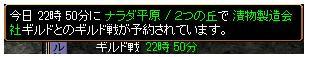 GV0321-1.jpg