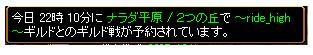 GV0323-1.jpg