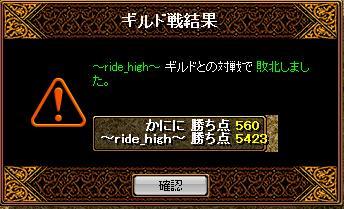 GV0323-3.jpg