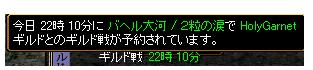 GV0329-1.jpg