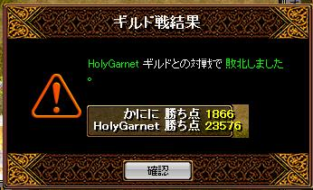 GV0329-3.jpg