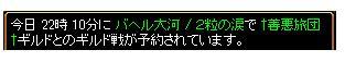 GV0514-1.jpg