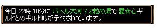 GV0530-1.jpg