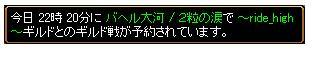 GV0531-1.jpg