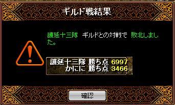 GV1103-3.jpg