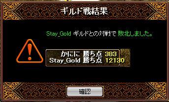 GV1122-3.jpg