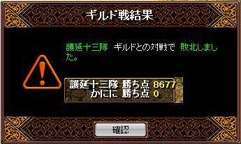 GV1203-3.jpg