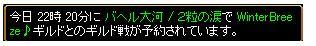GV1223-1.jpg