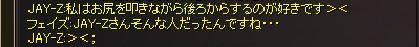 JAY-Z変態