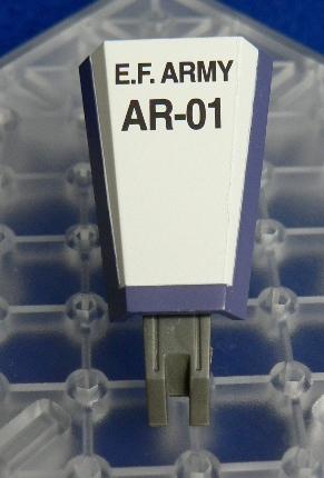P1260073.jpg