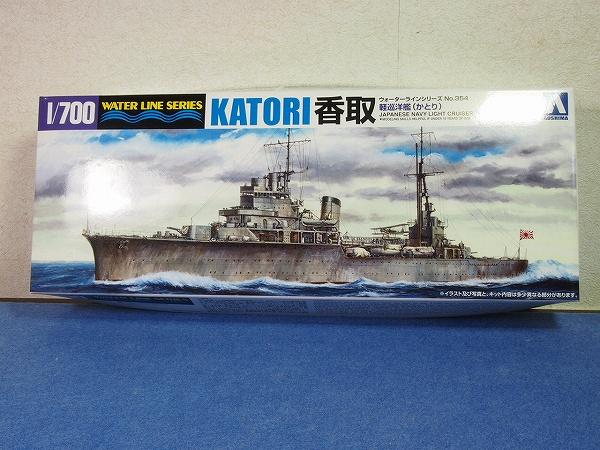 003_katori1941_00.jpg