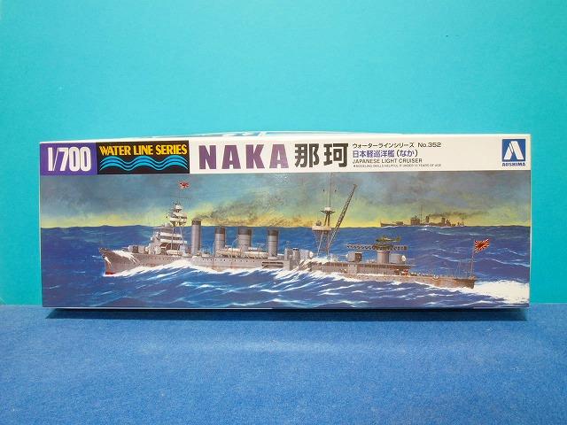 003_naka1943_00.jpg