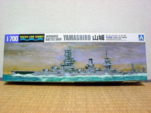 004_yamashiro1941_01.jpg