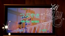 2013-10-01-17-09-09_deco.jpg