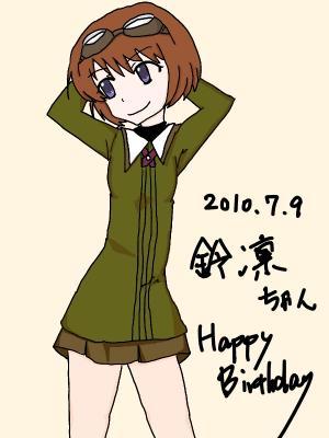 2010鈴凛ちゃん生誕祭