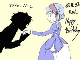 亞里亞ちゃん生誕祭2010