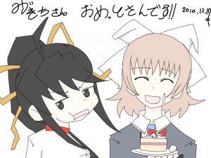 みづきちさん生誕祭2010