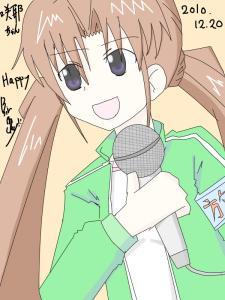 咲耶ちゃん生誕祭2010